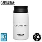 【CamelBak 美國 icebreaker聯名款350ML保冰/溫隨行杯《白》】CB2319102135/保溫杯