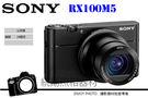 SONY DSC-RX100 M5 RX...