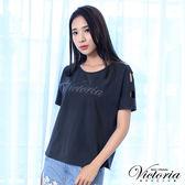 Victoria  肩露空變化落肩短袖T-女-深灰