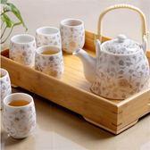 送竹托景德鎮陶瓷茶具套裝家用整套功夫現代簡約茶壺茶杯茶盤WY限時7折起