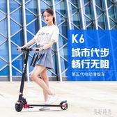 電動滑板車 迷你折疊兩輪電瓶車男女成人便攜代駕通勤代步車女 zh7113『美好時光』