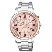 CITIZEN XC 亞洲限定優雅甜美時尚腕錶/FB1434-50Y
