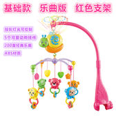 1歲新生嬰兒床鈴音樂旋轉0-3-6個月男孩女寶寶益智玩具床頭鈴搖鈴推薦