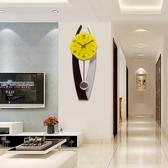 時尚簡約大氣鐘表客廳創意掛鐘靜音擺鐘家用現代鐘裝飾掛鐘PH3395【3C環球數位館】