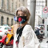 口罩個性薄款防曬防塵透氣可清洗洛麗的雜貨鋪