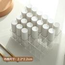 桌面收納盒 24格透明口紅收納整理盒塑料桌面口紅架展示架化妝品護膚品收納盒寶貝計畫 上新