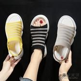 運動涼鞋休閒韓版時尚百搭平底女鞋潮【毒家貨源】