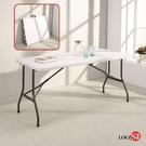 促銷~~邏爵LOGIS-升級版⇧桌面可折多用途152*71塑鋼折合桌/露營桌/展示桌/會議桌CZ152Z