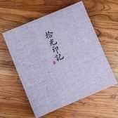 仿麻皮質DIY相冊本手工黏貼式影集浪漫創意拍立得紀念冊  魔法鞋櫃