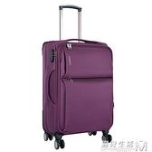 行李箱帆布牛津布拉桿箱子24 28 20寸密碼登機箱男女旅行箱萬向輪