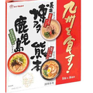 [COSCO代購] C116289 MARUTAI KYUSHU 九州經典三口味拉麵組 8入 1484公克