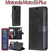 【側掀收納皮套】Motorola Moto E6 Plus 6.1吋/XT2025-2 瘋馬皮套/磁扣保護套/手機套-ZW
