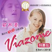 情趣用品 Viazome 威而柔 -  女性敏感提升凝露﹝0.5ml x 22片裝﹞