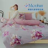 #L-MAB13#國際級美國知名抗菌技術6x6.2尺雙人加大薄床包舖棉兩用被套四件組[SN]鋪棉/台灣製