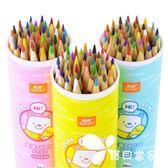 兒童彩色鉛筆 24/36色繪畫美術繪圖填色涂色彩鉛