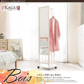 JP Kagu DIY實木移動式掛衣架附全身鏡/穿衣鏡(二色)白色