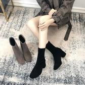 襪靴 短靴女春秋單靴粗跟襪靴百搭方頭彈力靴ins瘦瘦靴高跟馬丁靴 免運費