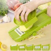 土豆絲切絲切片器手動擦絲刨絲器多功能家用廚房小工具切菜器  瑪奇哈朵