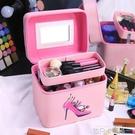 化妝包女便攜新款大容量手提小號化妝箱收納包網紅同款化妝盒 依凡卡時尚