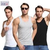 男士純棉運動背心夏季青年透氣跨欄全棉男修身型無袖打底白汗衫潮
