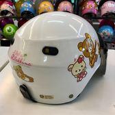 卡通安全帽,雪帽,K825,拉拉熊/#3白,附抗UV-PC安全鏡片