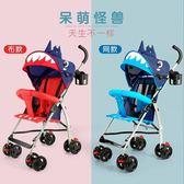 嬰兒手推車傘車超輕便簡易折疊寶寶兒童迷你小推車一鍵收車可坐夏T