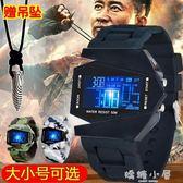 韓版學生手錶 led防水夜光運動電子錶男童飛機錶女孩兒童手錶男孩 嬌糖小屋