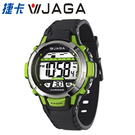 JAGA 捷卡 M1048A-AF  繽紛炫麗 多功能防水錶 多功能電子錶 運動錶 女錶/男錶/中性錶/手錶 黑綠色