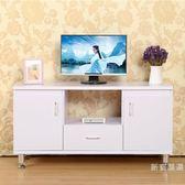 電視櫃組合簡約現代小戶型客廳臥室簡易高款電視機櫃電視桌【中秋節單品八折】