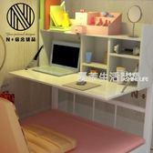 電腦桌 床上書桌電腦桌大學生宿舍神器床上摺疊桌子上下鋪懶人寫字桌·夏茉生活IGO