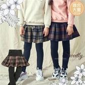 新色粉格 大童款-氣質毛料百褶格紋內搭褲裙-3色(版大)(280472)★水娃娃時尚童裝★