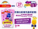 (1包入) 專品藥局 小兒利撒爾 Quti 軟糖 晶明葉黃素