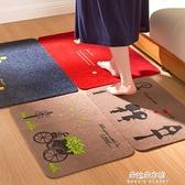 防滑墊 進門地墊日式廚房門廳門墊臥室客廳地毯浴室衛生間門口腳墊 【母親節特惠】