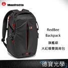 Manfrotto 曼富圖 RedBee Backpack 旗艦級大紅蜂後開雙肩背包 正成公司貨 刷卡分期零利率 德寶光學