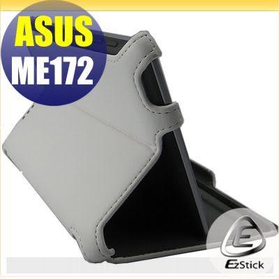 【EZstick】ASUS MeMO Pad ME172 ME172V 專用皮套(白色頂級款式) (加碼送機身貼)