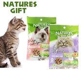 【zoo寵物商城 】NATURES GIFT》天然吉夫特皮膚保健貓食1.5kg(2種配方)送貓罐頭
