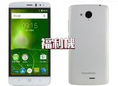 【全新庫存出清】台灣大哥大 TWM Amazing X3s(1G/8G) 5吋4G全頻智慧手機! 零利率 x3s