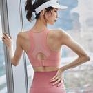 內衣 運動內衣女防震防下垂跑步美背聚攏定型健身瑜伽背心bra減震文胸 【618特惠】