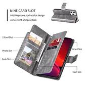 蘋果 iPhone12 Pro Max 12Pro 12Mini 九插卡商務皮套 手機皮套 插卡 支架 保護套 掀蓋殼 手機殼