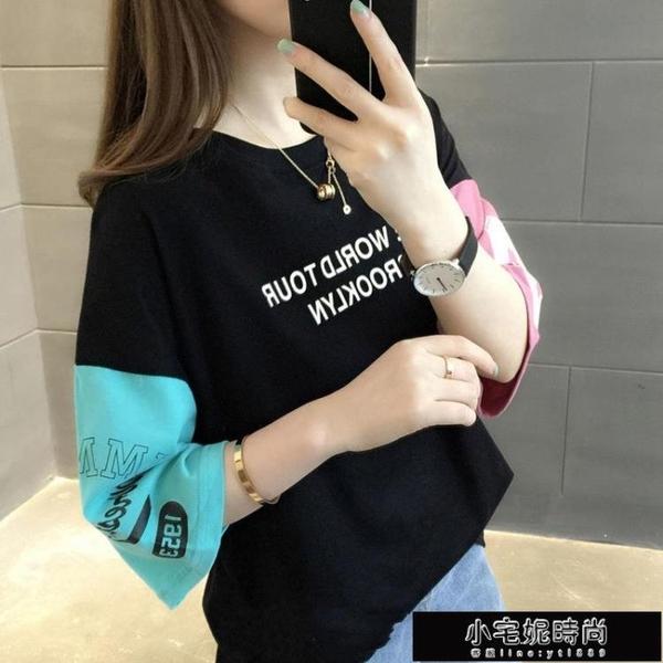 純棉寬鬆短袖t恤韓版夏裝女裝百搭上衣半袖嘻哈 小宅妮