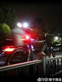 自行車尾燈夜間後警示燈USB充電山地車高亮爆閃光燈騎行裝備配件 (橙子精品)