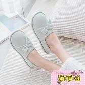 月子鞋春秋包跟產后孕婦鞋夏季薄款軟底女4月份5防滑春季產婦拖鞋【萌萌噠】