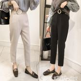 新款女裝春裝韓版黑色顯瘦休閒褲女九分褲寬鬆顯瘦西裝哈倫褲 「潔思米」