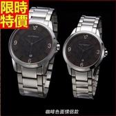 鑽錶-百搭優質時尚男女腕錶(單隻)2色5j152【巴黎精品】