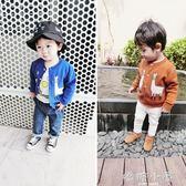 男童毛衣開衫韓版春裝2018新款寶寶1-3-5歲兒童寬鬆針織外套上衣  嬌糖小屋