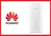 【贈榮耀手提摺疊包】HUAWEI 原廠 4G LTE 3 Prime無線分享器 B818-263