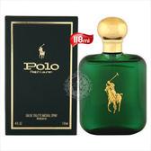 【情人節.父親節禮物】美國POLO綠馬球男性淡香水-118mL(綠盒) [11213]