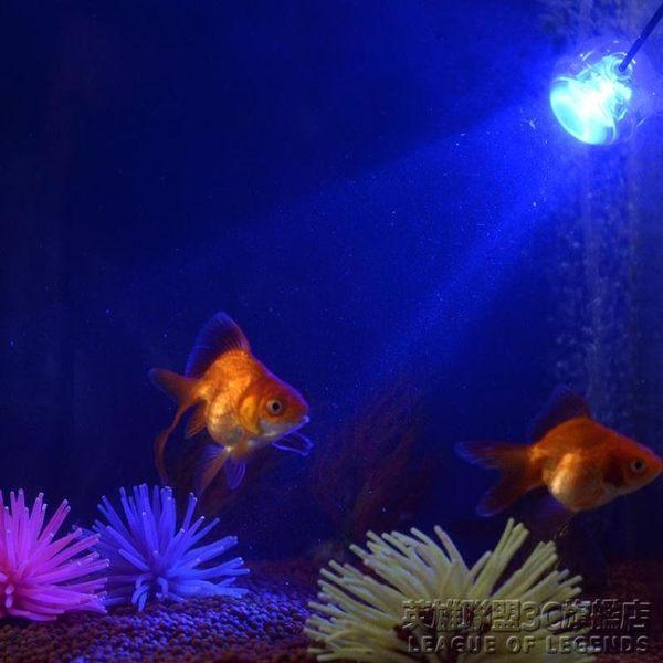 魚缸led燈防水七彩變色水族箱裝飾潛水燈小射燈水中小夜燈照明燈 英雄聯盟