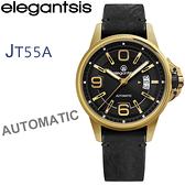 【萬年鐘錶】elegantsis 低調奢華象徵風格 自由奔放 機械自動錶  金色 44mm ELJT55A-NB03LC
