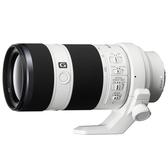 2/9前送鏡頭杯 24期零利率 SONY FE 70-200mm F4 G OSS 變焦鏡(SEL70200G) 台灣索尼公司貨